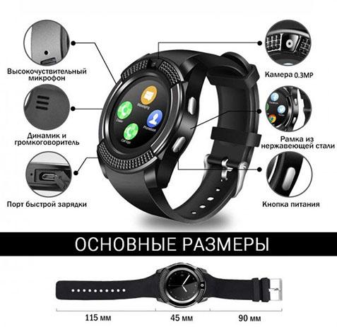 internet-magazin-umnyh-chasov
